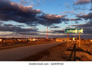 Taikonur village in Betpak-Dala desert,  Kazakhstan, Central Asia