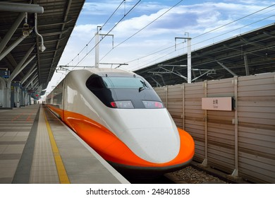 TAINAN CITY, TAIWAN - JAN 20: Taiwan High Speed Rail (THSR) station platform on Jan 20, 2015 in Tainan, It is a high-speed rail line that runs approximately 345 km along the west coast of Taiwan.