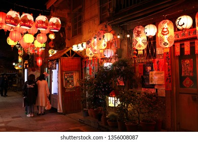 Tainan City, Taiwan - January 27th,2019 : Shennong Street Lantern Festival in Tainan