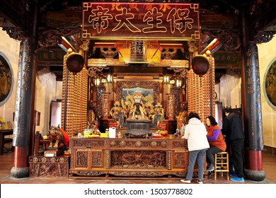 Tainan City, Taiwan - January 27th,2019 :Baosheng Dadi Official Xing-ji Temple