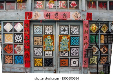 Tainan, Taiwan - 11/03/2015 : Shennong Street, lined with quaint, historic shops and homes in Tainan, Taiwan.