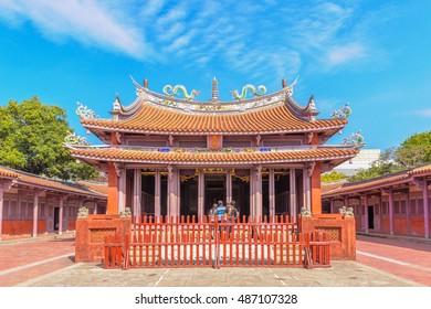 a in Tainan, Taiwan