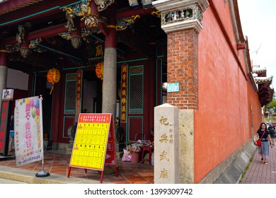 Tainan, Taiwan - April 13, 2019 : State Temple of the Martial God, also called Tainan Sacrificial Rites Martial Temple or Grand Guandi Temple, is a temple located in West Central District, Tainan, Tai