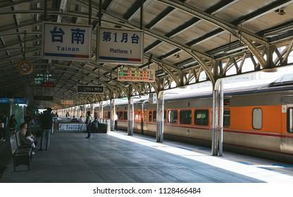 Tainan, Taiwan - April 8, 2018 : Main hall at Tainan train station, chinese word means name and number of platform.