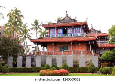 Tainan / Taiwan - Aug. 3, 2018: Fort Provintia or Providentia was a Dutch outpost on Formosa at a site now located in West Central District, Tainan, Taiwan.