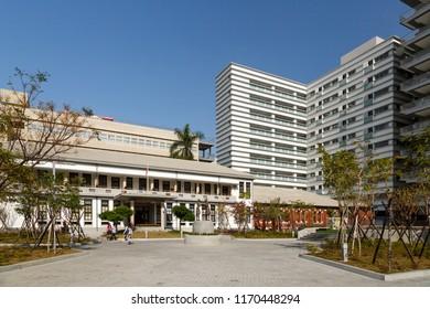 Tainan, Taiwan - December 28 2015: National Tainan Junior College of Nursing