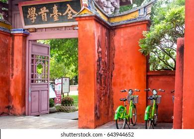 TAINAN TAIWAN - MAY 17, 2017:The confucian temple in Tainan, Taiwan.With Tainan city bike.