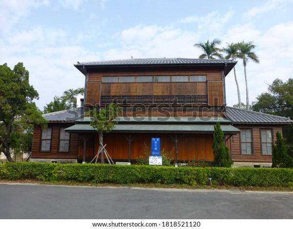 Tainan,Taiwan-01/24/2013:inside TsungYeh Arts and Cultural Center,the guest house of the original Taiwan Sugar Madou Sugar Factory