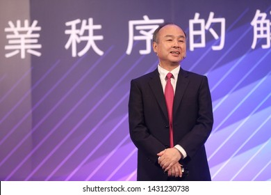 Taipei city, Taiwan - Jun 22, 2019:Masayoshi Son,Japanese business magnate and investor who is the founder and current chief executive officer of Japanese holding conglomerate SoftBank .