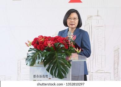 Taipei city, Taiwan - Mar 29, 2019:Tsai Ing-wen,President of the Taiwan (Republic of China).