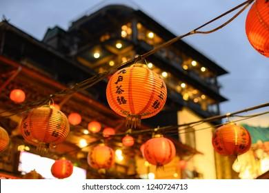Taipei City, Taiwan-NOVEMBER 9, 2018: Night Street View of the Famous Small Mountain Village, Old Town Jiufen