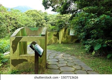 Taipei City,Taiwan - July 15th,2019 : 40 Howitzer Front artillery position at  Yangmingshan National Park