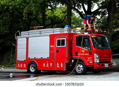 Taipei City,Taiwan - July 15th,2019 : fire truck at  Yangmingshan National Park