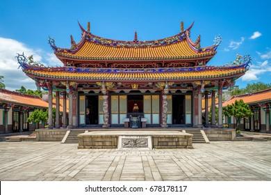 Taipei Confucius Temple in dalongdong, taipei, taiwan