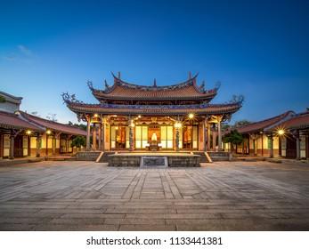 Taipei Confucius Temple at night in Taiwan.