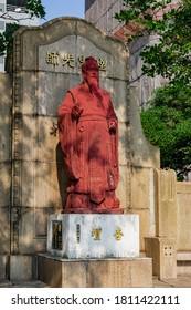 Taipei, DEC 3, 2009 - Confucius statue of the 228 Peace Park