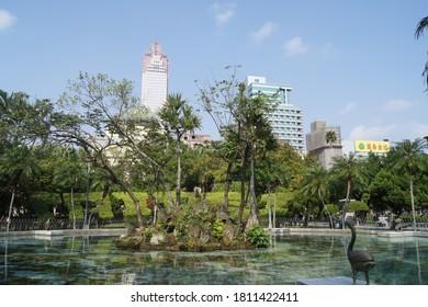 Taipei, DEC 3, 2009 - Sunny view of the 228 Peace Park