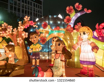 TAIPEI - FEB 21: Novel Chinese lanterns light up celebrating LANTERN Festival, known as Yuanxiao Festival, on February 21, 2019 in TAIPEI, TAIWAN. It held annually in January of Lunar calendar.