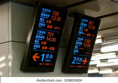 Taipei Station Images, Stock Photos & Vectors | Shutterstock