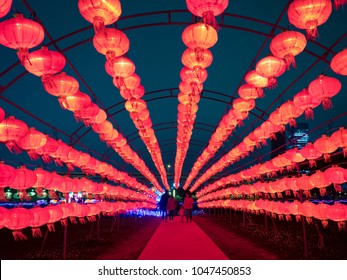 TAIPEI - MARCH 16: Novel Chinese lanterns light up celebrating LANTERN Festival, known as Yuanxiao Festival, on March 16, 2018 in TAIPEI, TAIWAN. It held annually in January of Lunar calendar.