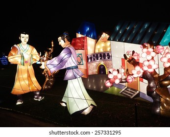 TAIPEI - MARCH 2: Novel Chinese lanterns light up celebrating LANTERN Festival, known as Yuanxiao Festival, on March 2, 2015 in TAIPEI, TAIWAN. It held annually in January of Lunar calendar.