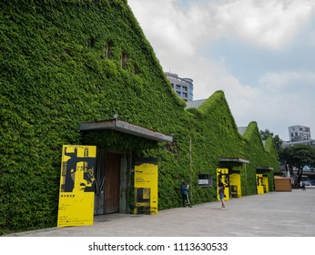 Taipei, MAY 22: Building covered with green plant on MAY 22, 2018 at Taipei, Taiwan