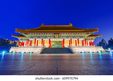 Taipei national theater and concert hall at night