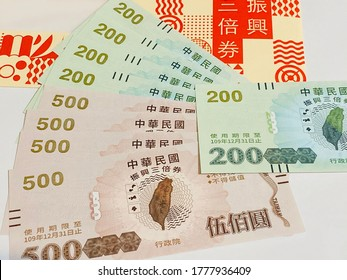 TAIPEI, TAIWAN-07/17/2020:Triple Stimulus Voucher. Amid the COVID-19 outbreak, TAIWAN government release NT$3,000 revitalization vouchers started on July 15 with the aim of boosting the local economy.