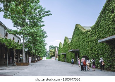 Taipei, Taiwan - 09/22/2018: This is the building of Huashan 1914 Creative Park, an art exhibition, art exhibition and other cultural venues used by art and literature, non-profit organizations and in