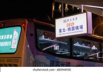 TAIPEI, TAIWAN - 2 January 2017 : The view at Taipei Bus station in Taiwan. There is billboard sign for bus no. 1819 that this bus destination is Taoyuan international airport.