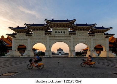 Taipei, Taiwan : 2018, May 25 - The National Chiang Kai-shek Memorial Hall is a national monument, landmark and tourist attraction erected in memory of Chiang Kai-shek.