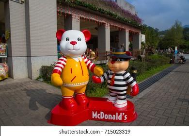 Taipei, Taiwan - 25 February, 2015 : McDonald's in Taipei Zoo