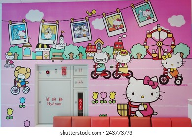 TAIPEI, TAIWAN --25 OCTOBER 2014-- The Taiwanese airline Eva Air (BR) counts several airplanes decorated with a Hello Kitty theme, from the check-in area at Taoyuan airport to in-flight toilet paper.