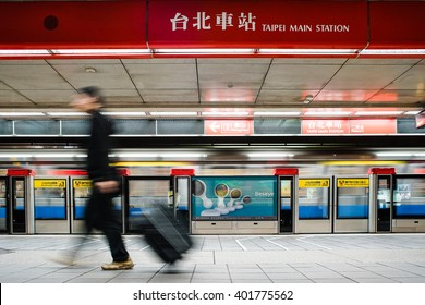 Taipei, Taiwan - 4 APR 2016: Dan Shui line, one of the Taipei metro lines commonly known as MRT or formally Taipei Rapid Transit System