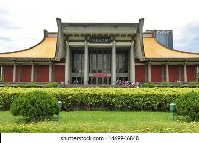 TAIPEI, TAIWAN -4 JUL 2019- View of the Sun Yat-sen Memorial Hall (National Father of the Nation Memorial) in Taipei, Taiwan.