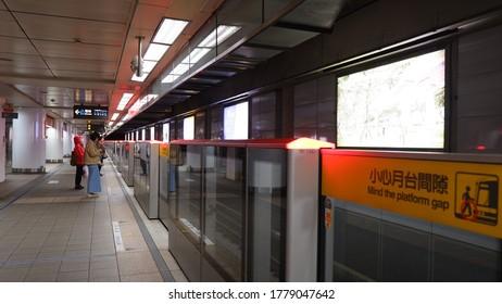 Taipei, Taiwan - 8 March 2019: Street View Dark Subway Platform
