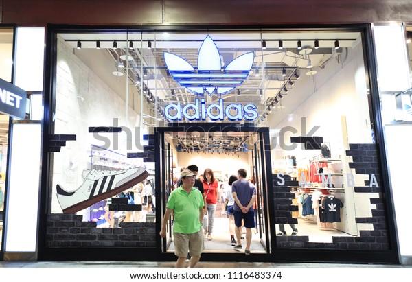 adidas store near me now