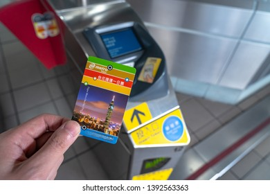 One Day Pass Images, Stock Photos & Vectors | Shutterstock