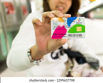 TAIPEI TAIWAN - APRIL 27, 2015: Asian woman show EasyCard in hand. is a contactless public transport smartcard system operated in Taipei.