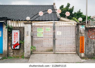 Taipei, Taiwan - April 29, 2018 : Sisi Nan Cun or Four Four South Village, Old military village