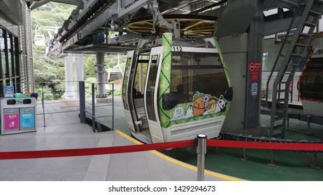 Taipei Mao Kong Gondola Stock Photos, Images & Photography
