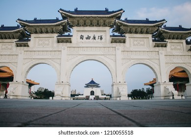 Taipei, Taiwan - April 8, 2018: Chiang Kai Shek memorial hall (National Taiwan Democracy Memorial Hall) is the most prominent historical landmark in Taiwan.
