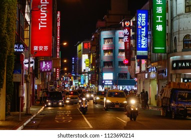 Taipei, Taiwan - Dec 23, 2015. Night street of Taipei, Taiwan. Taipei City is widely regarded as the political, economic, and cultural center of Taiwan.