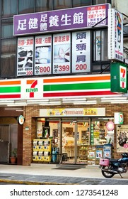 Taipei, Taiwan - Dec.2, 2018- 7-ELEVEN stores can now be found everywhere in Taiwan and is the largest convenience store in Taiwan. From mountains to ocean-side,with more than 5000 stores in Taiwan.