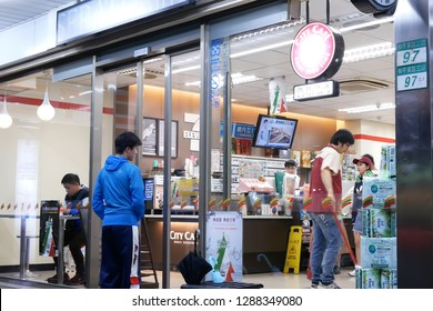 Taipei, Taiwan - December 01, 2018 : Storefront of people leaving of main entrance at 7 eleven store