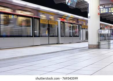 Taipei, Taiwan - December 04, 2017 : Blur motion of skytrain passing by the platform in Taipei Taiwan