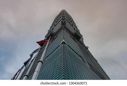 Taipei, Taiwan - December 15, 2018: Taipei 101 is the tallest building in Taiwan and the tallest building of the world until 2010.
