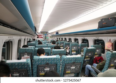 TAIPEI, TAIWAN - DECEMBER 2, 2018: People ride the high speed train (HSR) at in Taiwan. Taiwan High Speed Rail served 60 million passenger journeys in 2017.