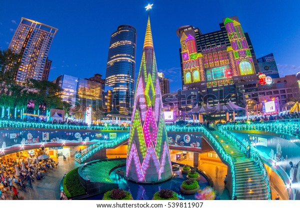 Taipei, Taiwan - December 20, 2016: Giant Christmas tree in front of taipei city hall, the Christmasland for the holiday