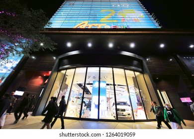TAIPEI, TAIWAN : December 20: Volvo show room at ATT 4 Fun mall  near Taipei 101, Xinyi district. malls are well known for its luxury , popular brand for young people on December 20, 2018 in Taipei